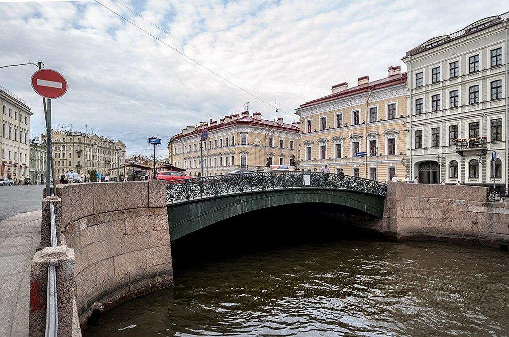 Певческий мост (Санкт-Петербург)