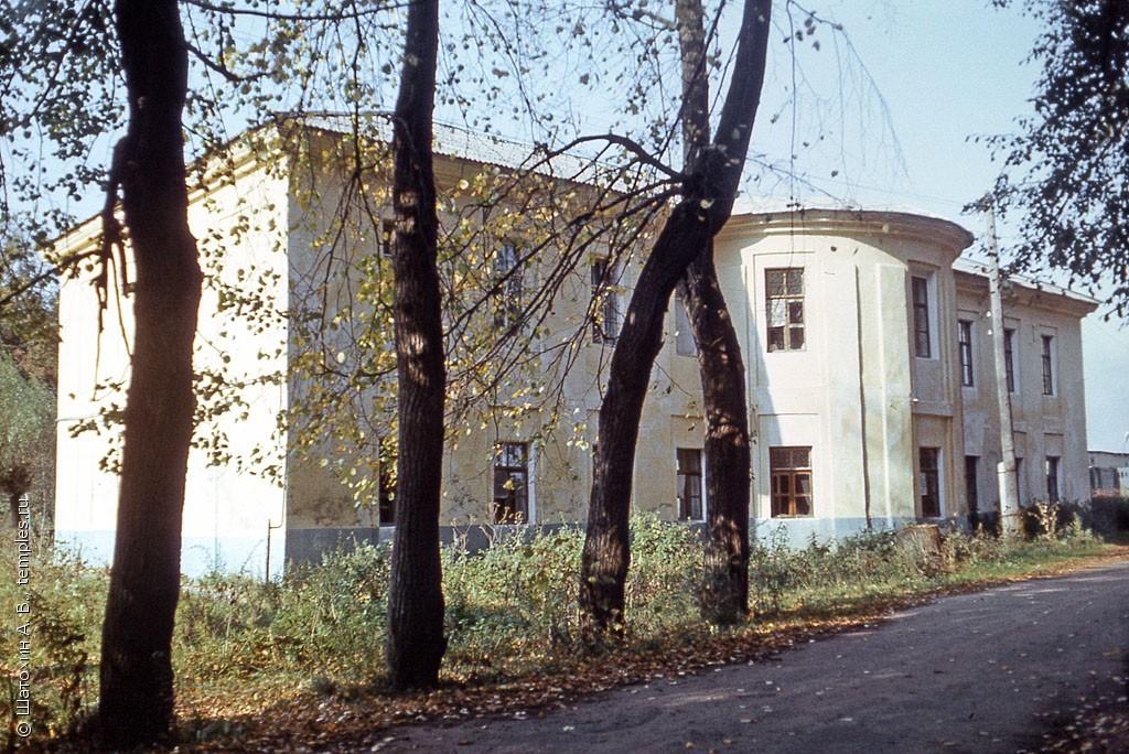 Усадьба «Успенское» (Ногинск)