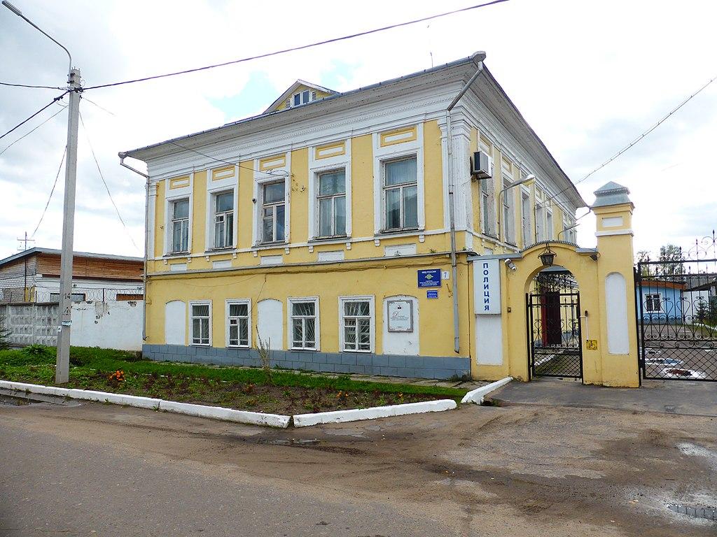 Дом Серебряковых (Мышкин)