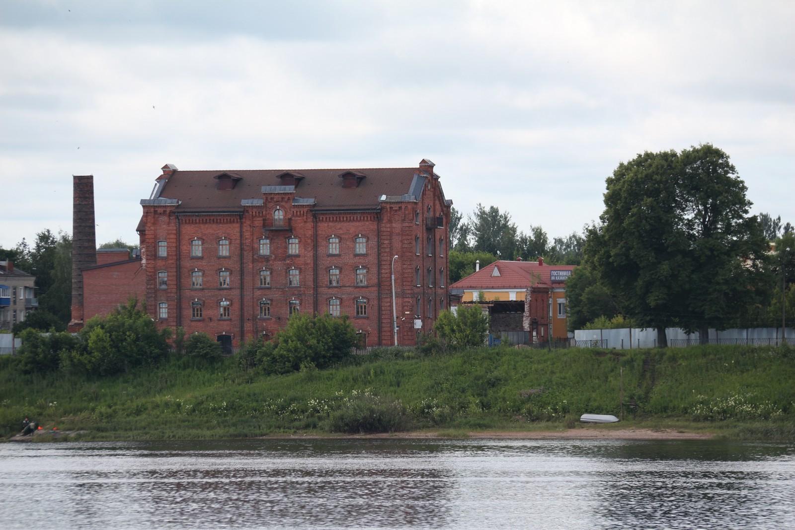 Мельница купца Калашникова (Рыбинск)