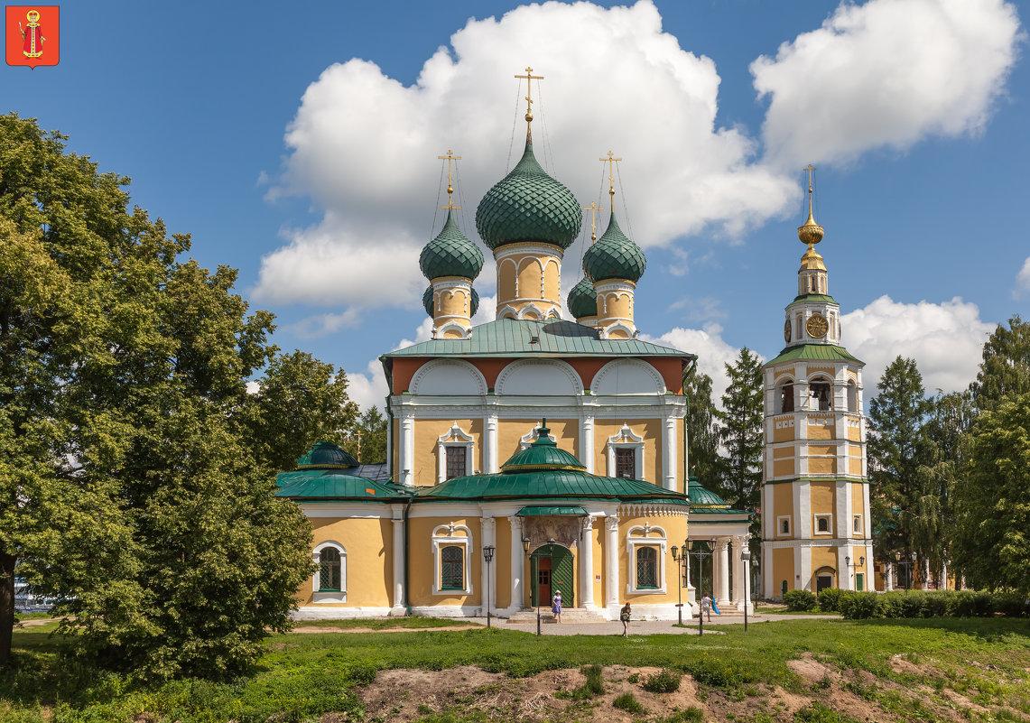 Спасо-Преображенский собор с колокольней (Углич)