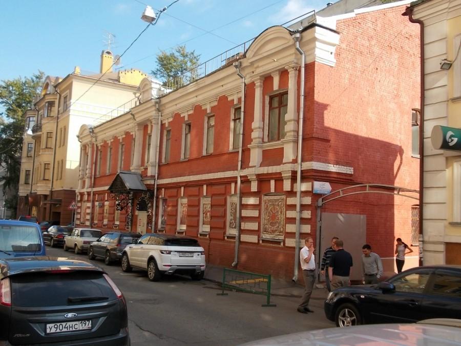 Музей народной графики (Москва)