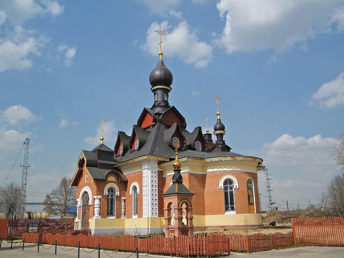 Церковь Серафима Саровского (Александров)