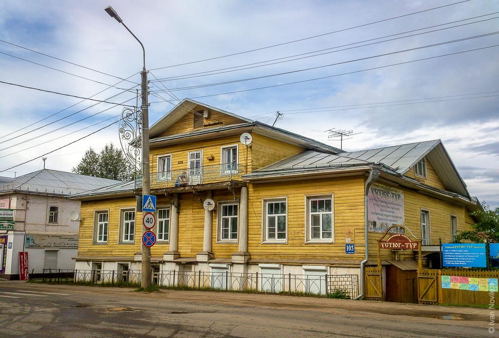 Улица Павла Покровского (Великий Устюг)