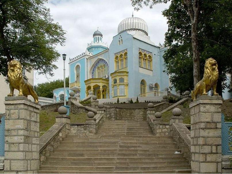 Дворец эмира Бухарского (Ялта)