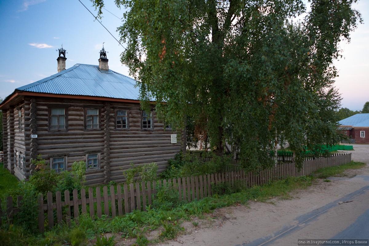 Дом-музей Ивана Васильевича Бабушкина (Вологодская область)