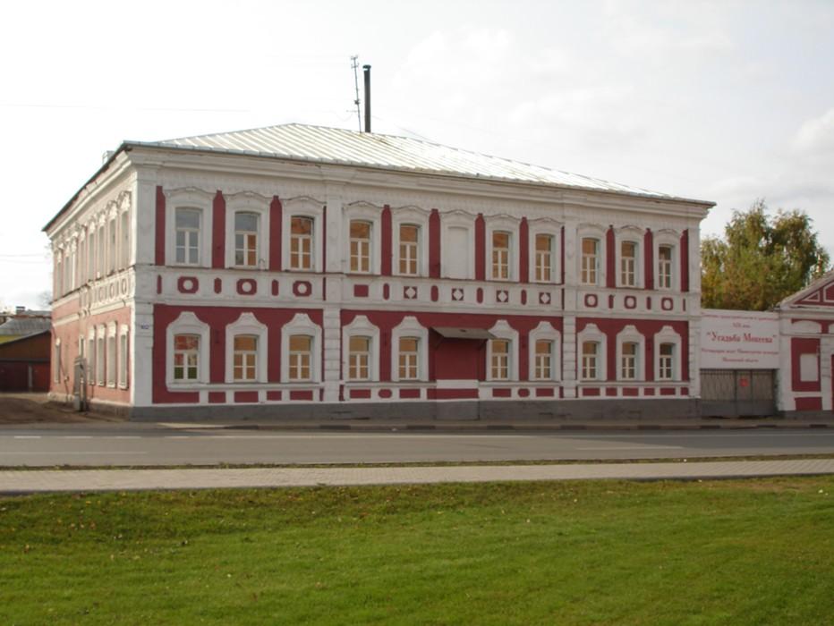 Усадьба Мокеева (библиотека) (Коломна)