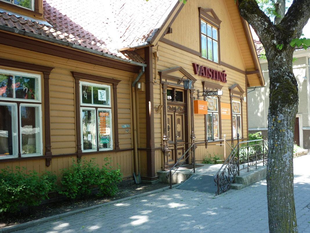 Старинная аптека (Паланга)