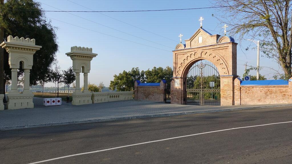 Крепость Измаил (Одесская область)
