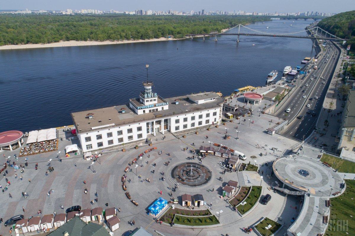 Почтовая площадь (Киев)