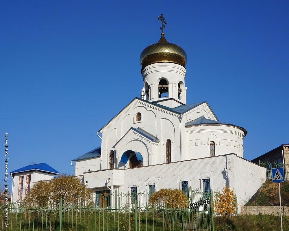Церковь Симеона Верхотурского (Златоуст)