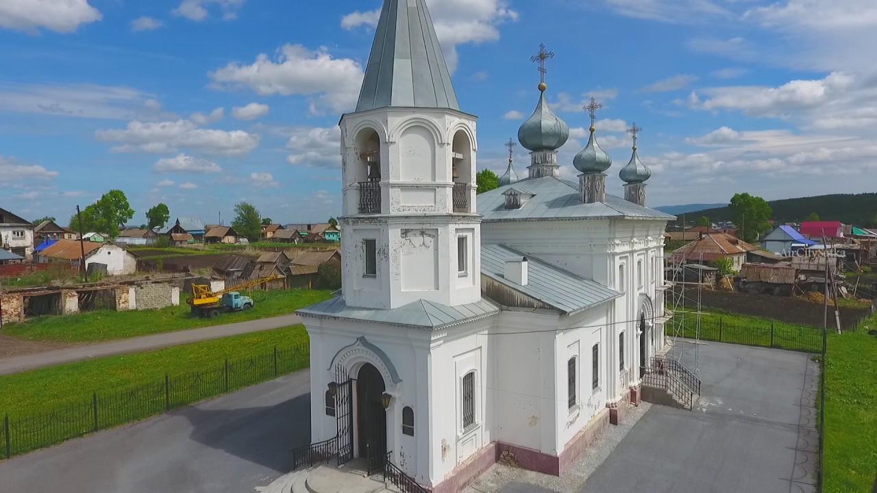 Свято-Вознесенская церковь (Айлино) (Сатка)