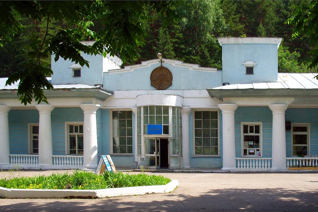 Белокурихинский городской музей им.С. И. Гуляева (Белокуриха)