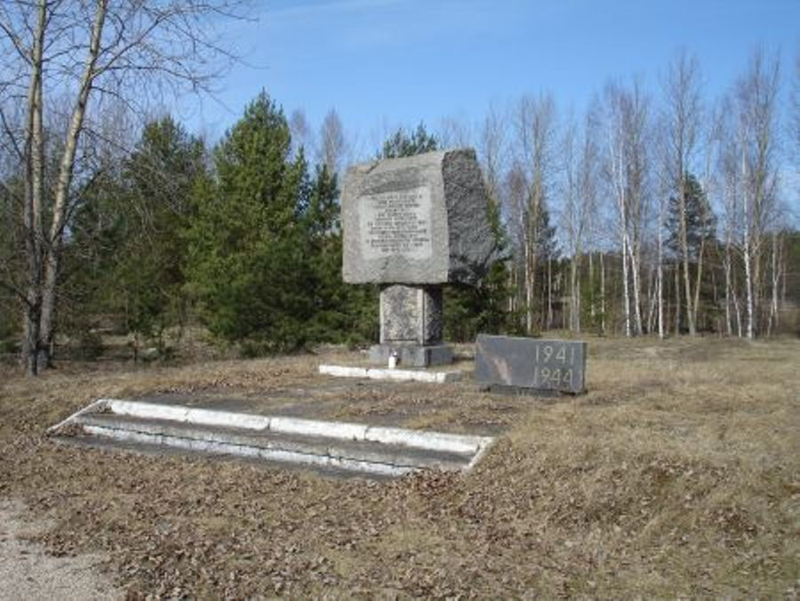 Мемориал на месте концлагеря «Шталаг-340» (Латвия)