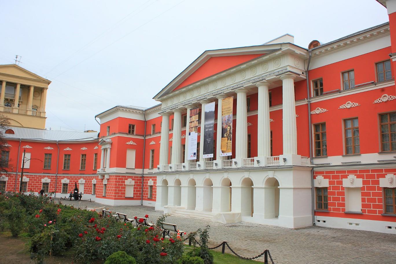 Музей современной истории России (Москва)