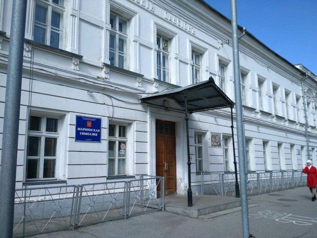 Мариинская гимназия (Ульяновск)