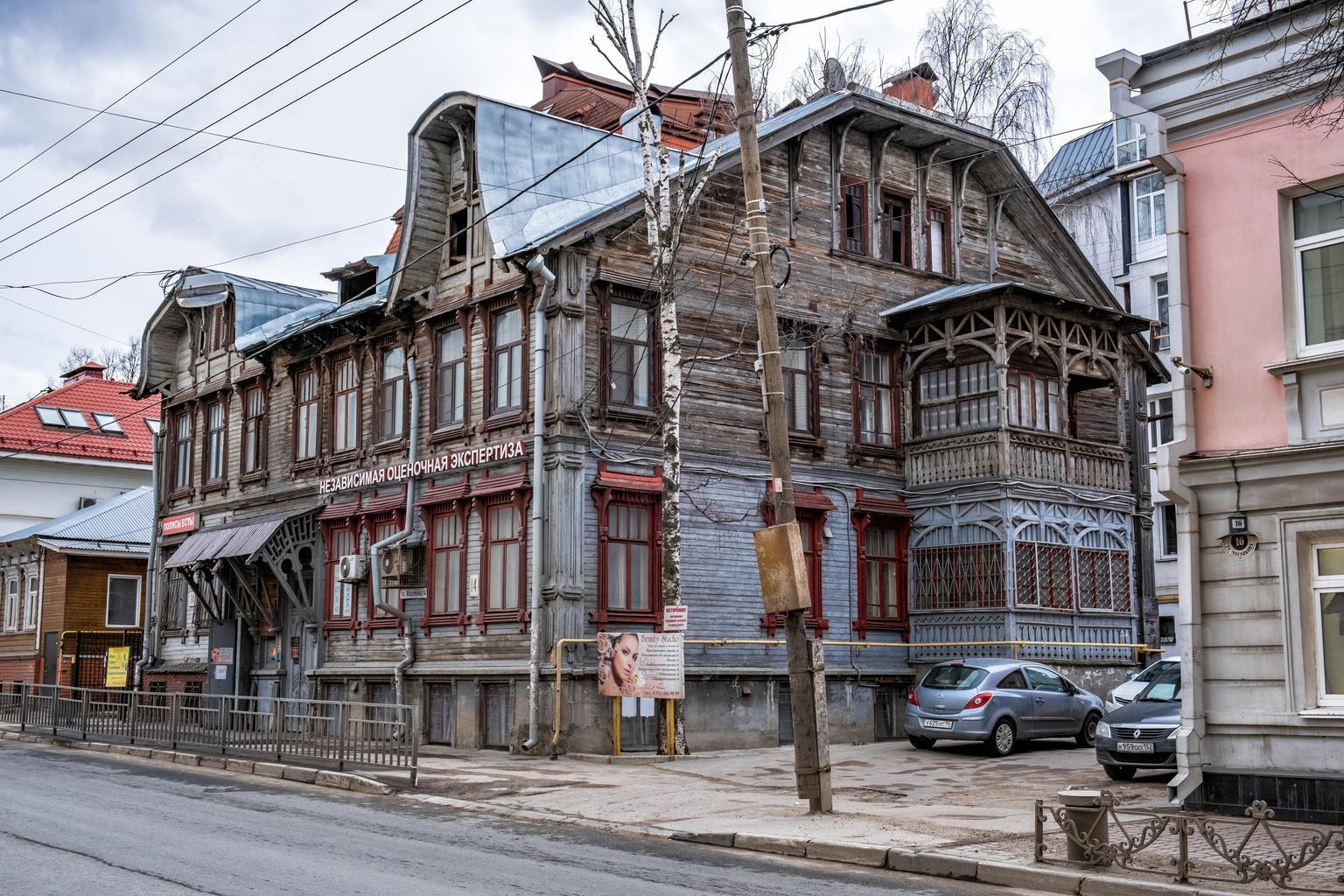 Дом Е. А. Березина (Нижний Новгород)