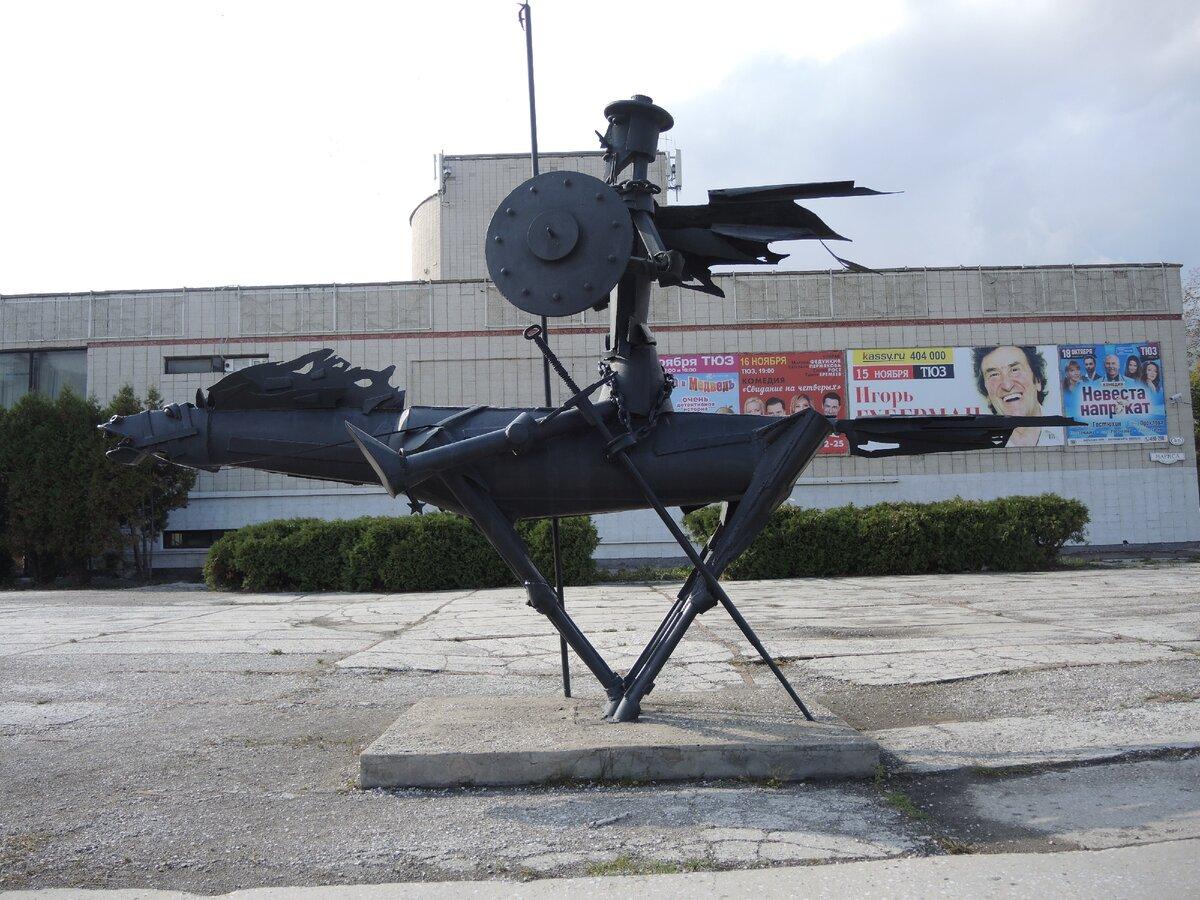Памятник Дон Кихоту (Омск)
