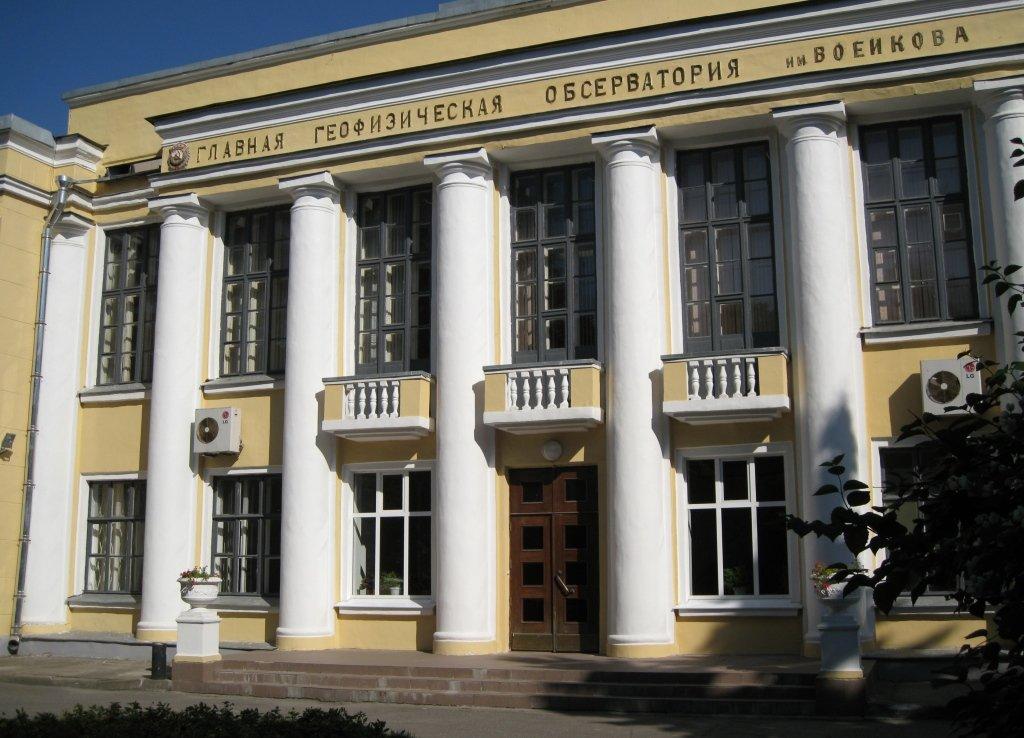Музей метеорологии Главной геофизической обсерватории им.Воейкова (Санкт-Петербург)