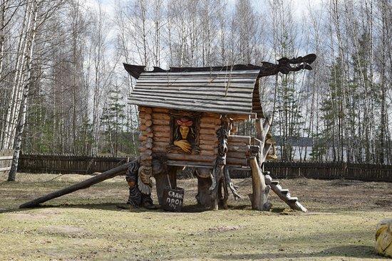 Музей деревянного искусства «Лесная крепость» им.В. П. Грошева (Спас-Клепики)