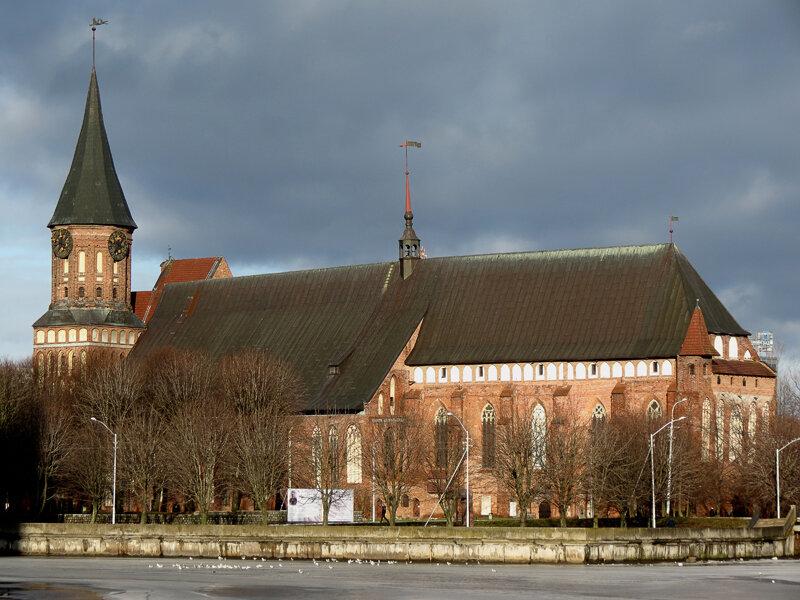 Кафедральный собор Калининграда (Калининград)