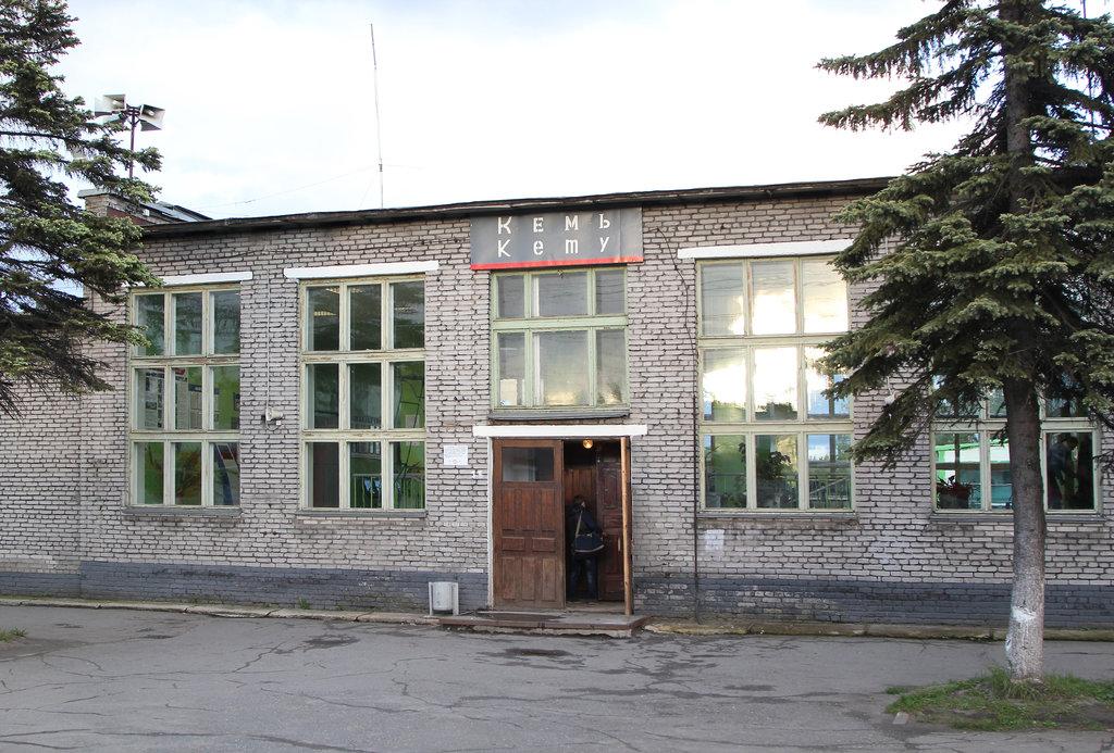 Железнодорожный вокзал «Кемь» (Кемь)