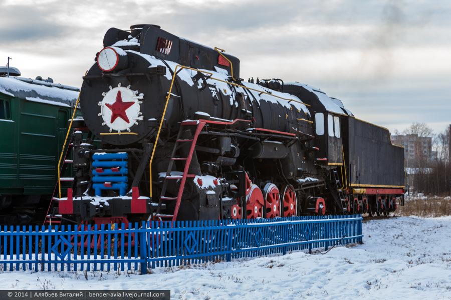 Музей локомотивного депо (Вологда)