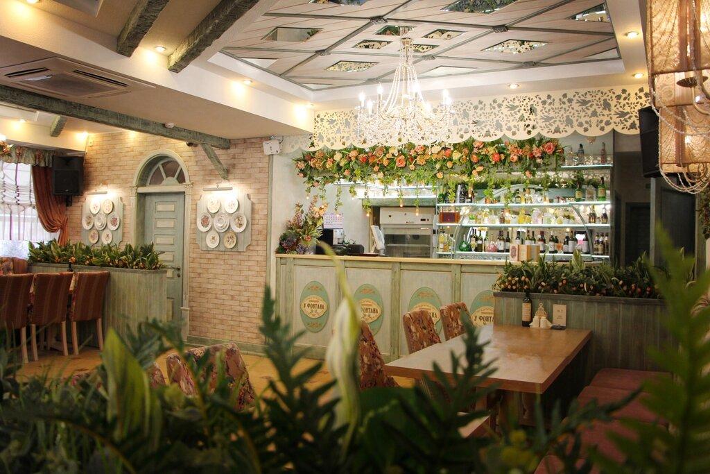 Кафе «У фонтана» (Усть-Лабинск)