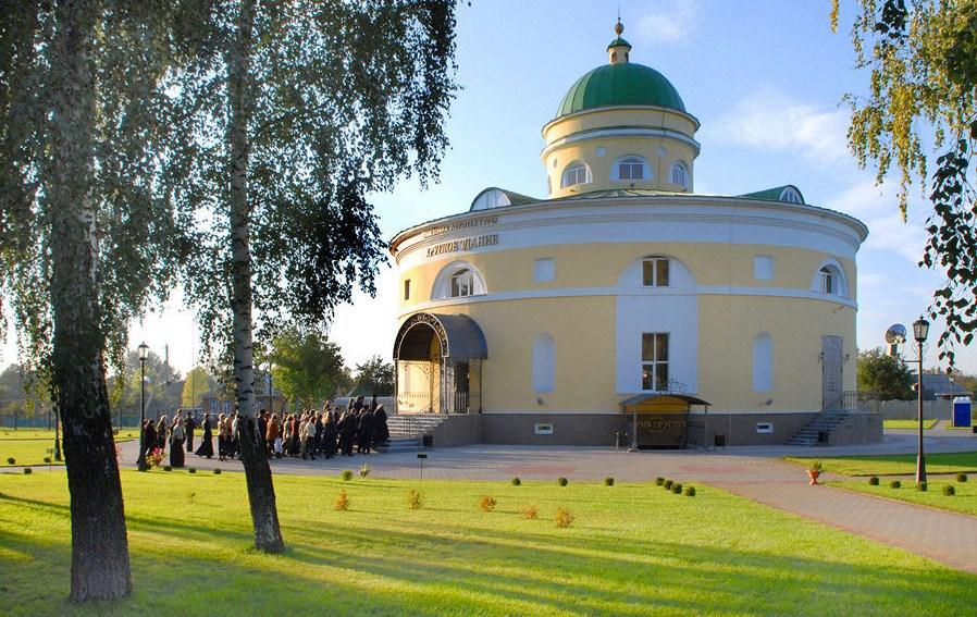 Усадьба «Головчино» (Белгородская область)