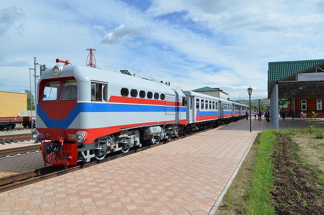 Малая Забайкальская железная дорога (Чита)