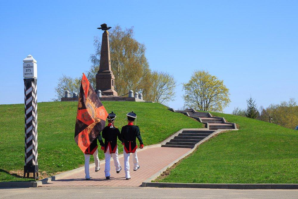Бородинский военно-исторический музей-заповедник (Бородино)