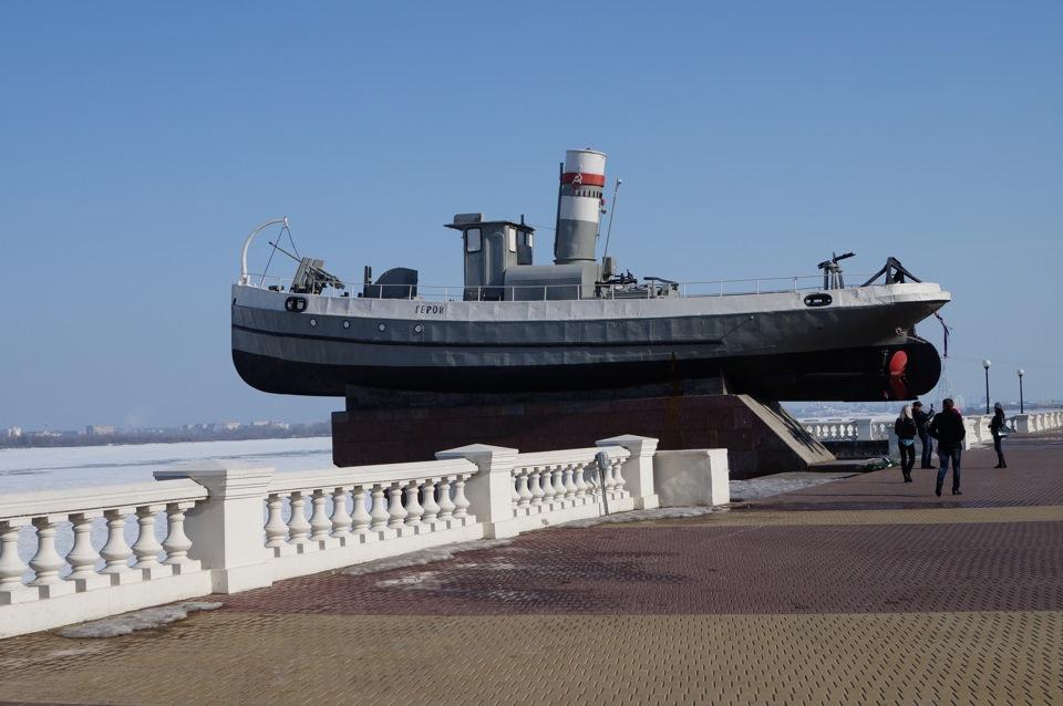 Катер «Герой» (Нижний Новгород)
