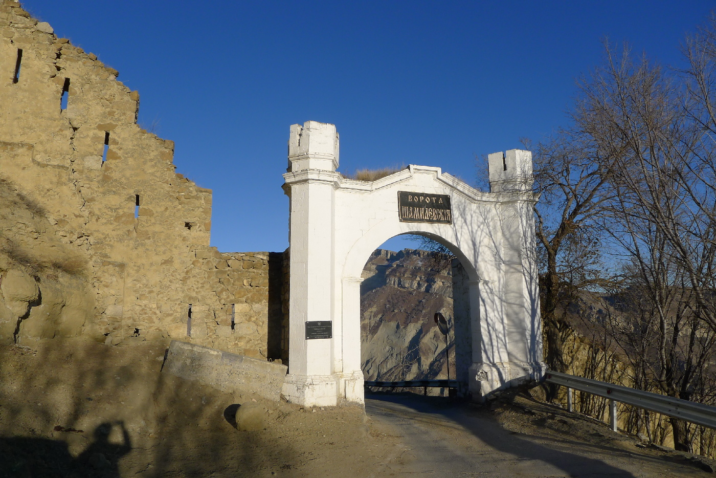 Ворота Шамиля (Дагестан)