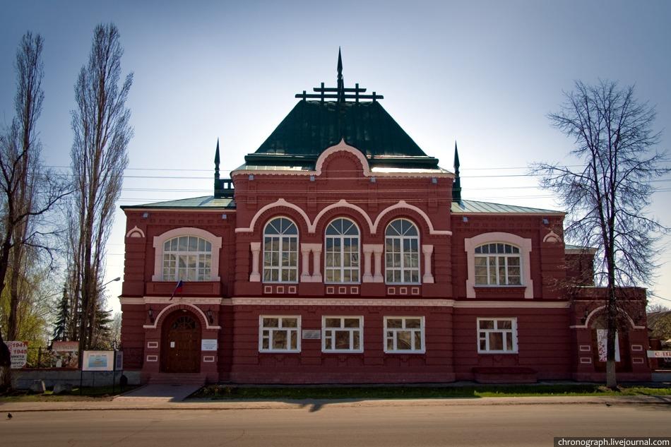 Краеведческий музей (Димитровград)