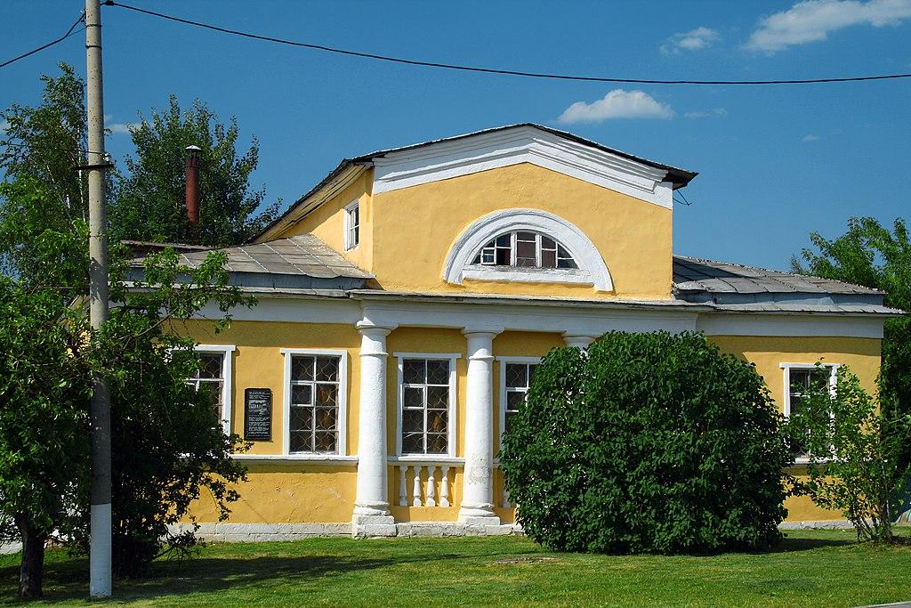 Дом Луковникова (Коломна)