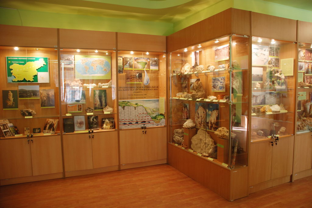 Музей карста и спелеологии (Кунгур)