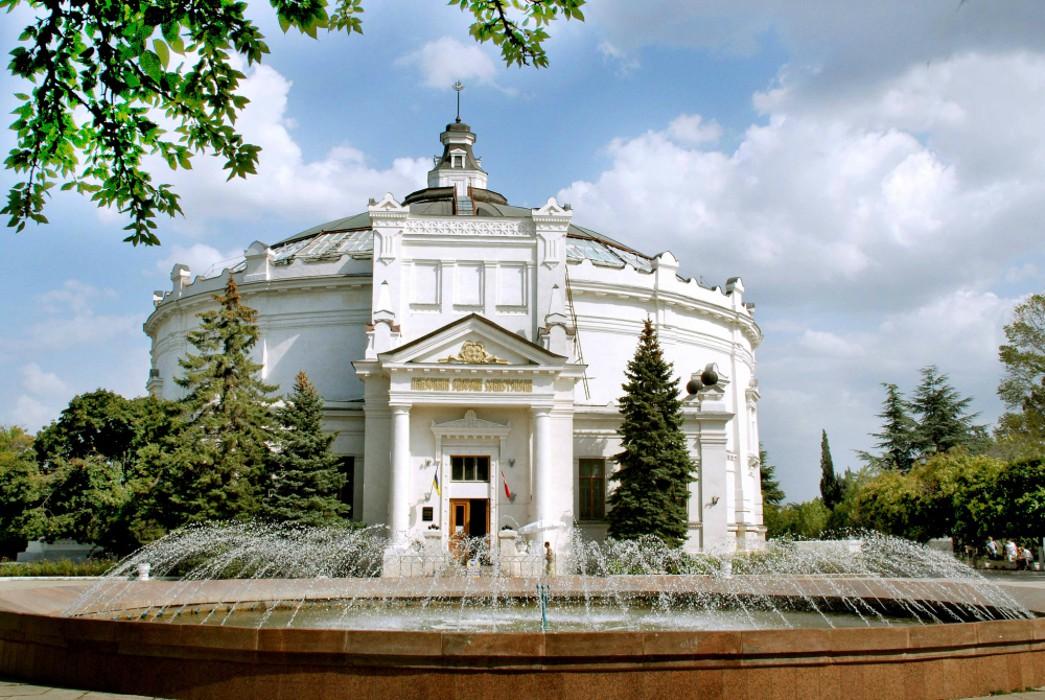Краеведческий музей (Севастополь)