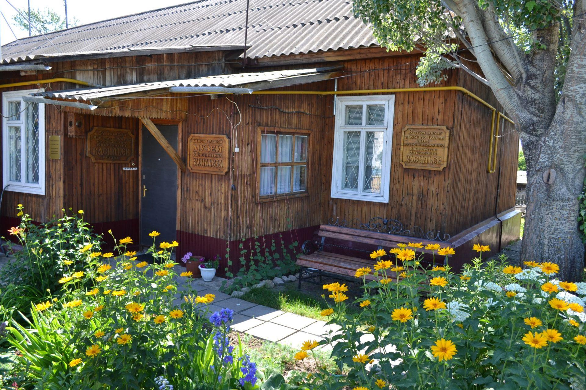 Мемориальный музей Константина Васильева (Зеленодольск)