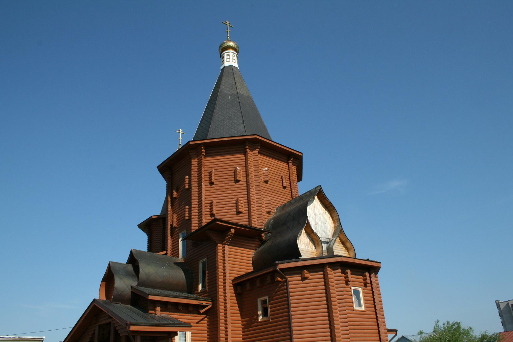 Церковь Серафима Саровского и Спаса Преображения (Лотошино)