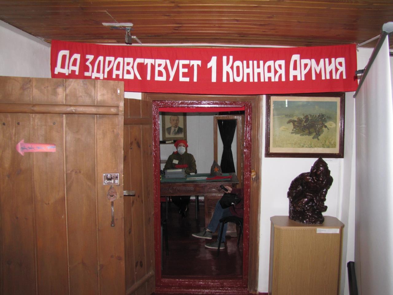Мемориальный музей «Первой конной армии» (Белгородская область)