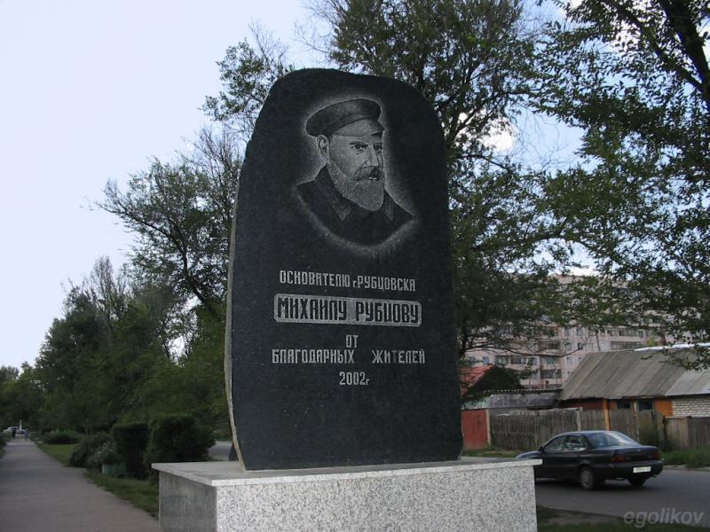 Памятник Михаилу Рубцову (Рубцовск)