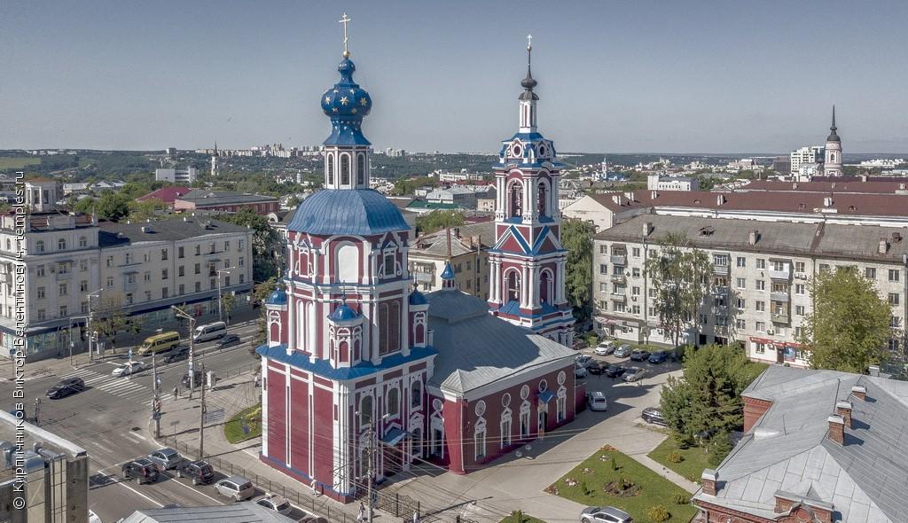 Церковь Иоанна Предтечи (Калуга)