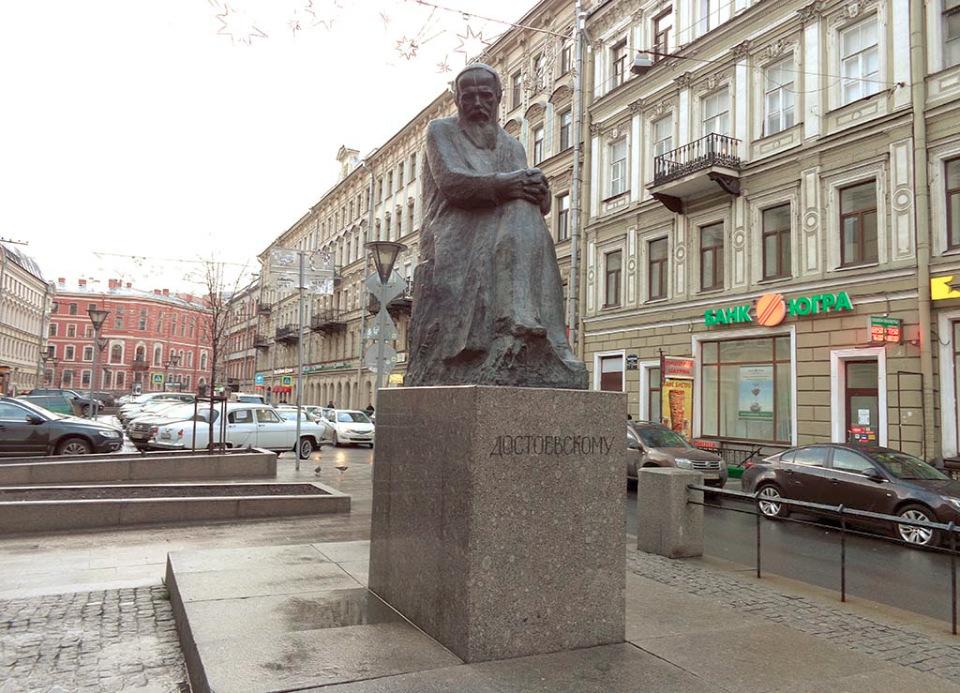 Памятник Ф. М. Достоевскому (Санкт-Петербург)