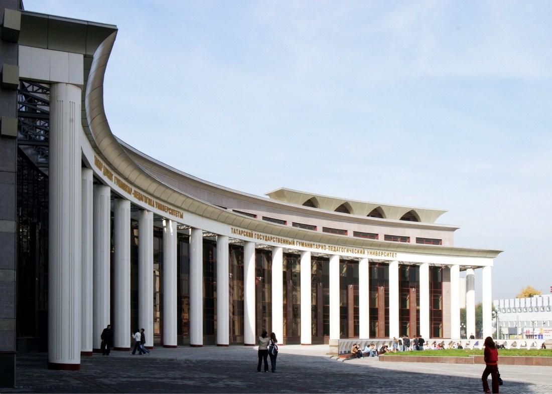 Казанский университет (Казань)