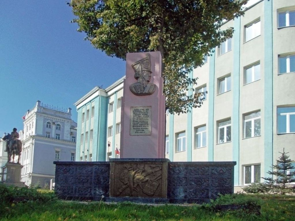 Памятный знак на месте дома Н. А. Дуровой (Сарапул)