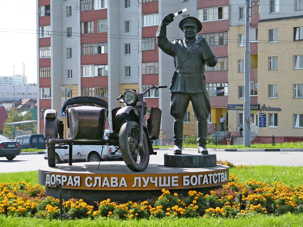 Памятник неподкупному гаишнику (Белгород)