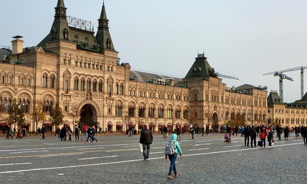 Здание ГУМа (Верхние торговые ряды) (Москва)