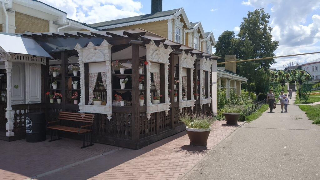 Ресторан «Династия» (Павлово)