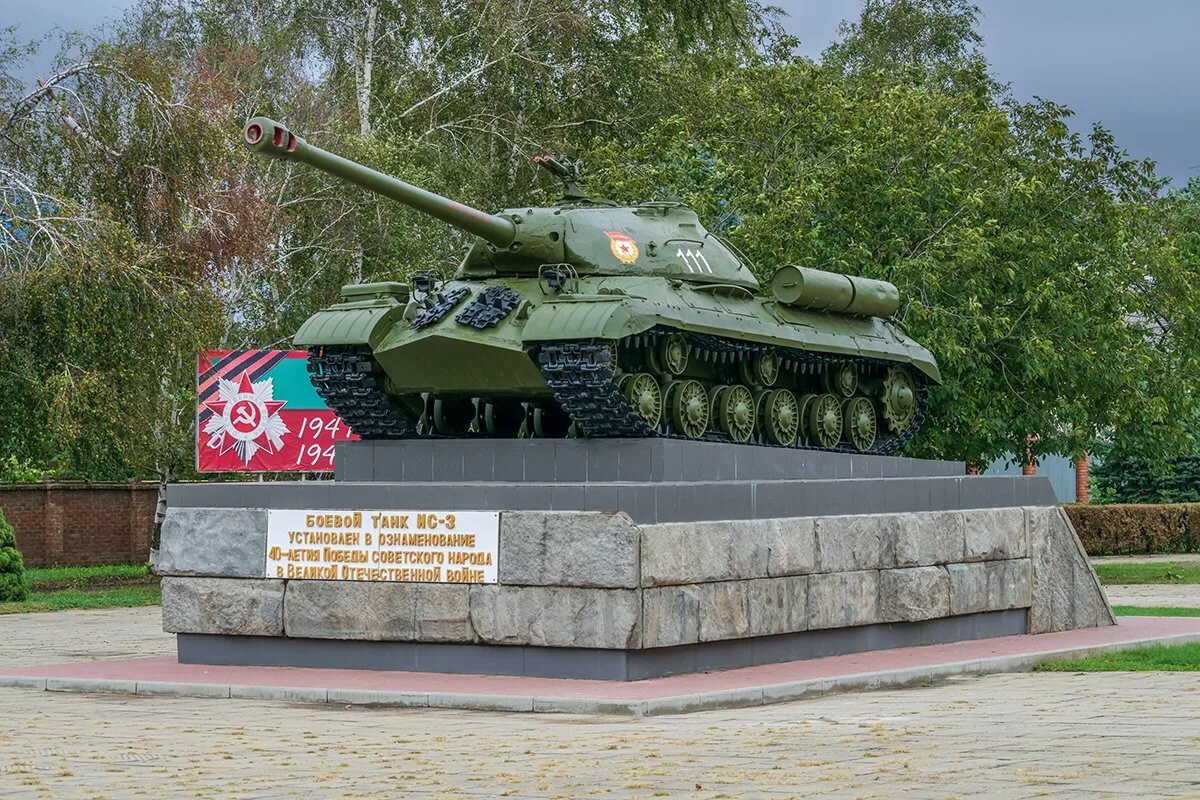 Памятник «Танк» (Армавир)