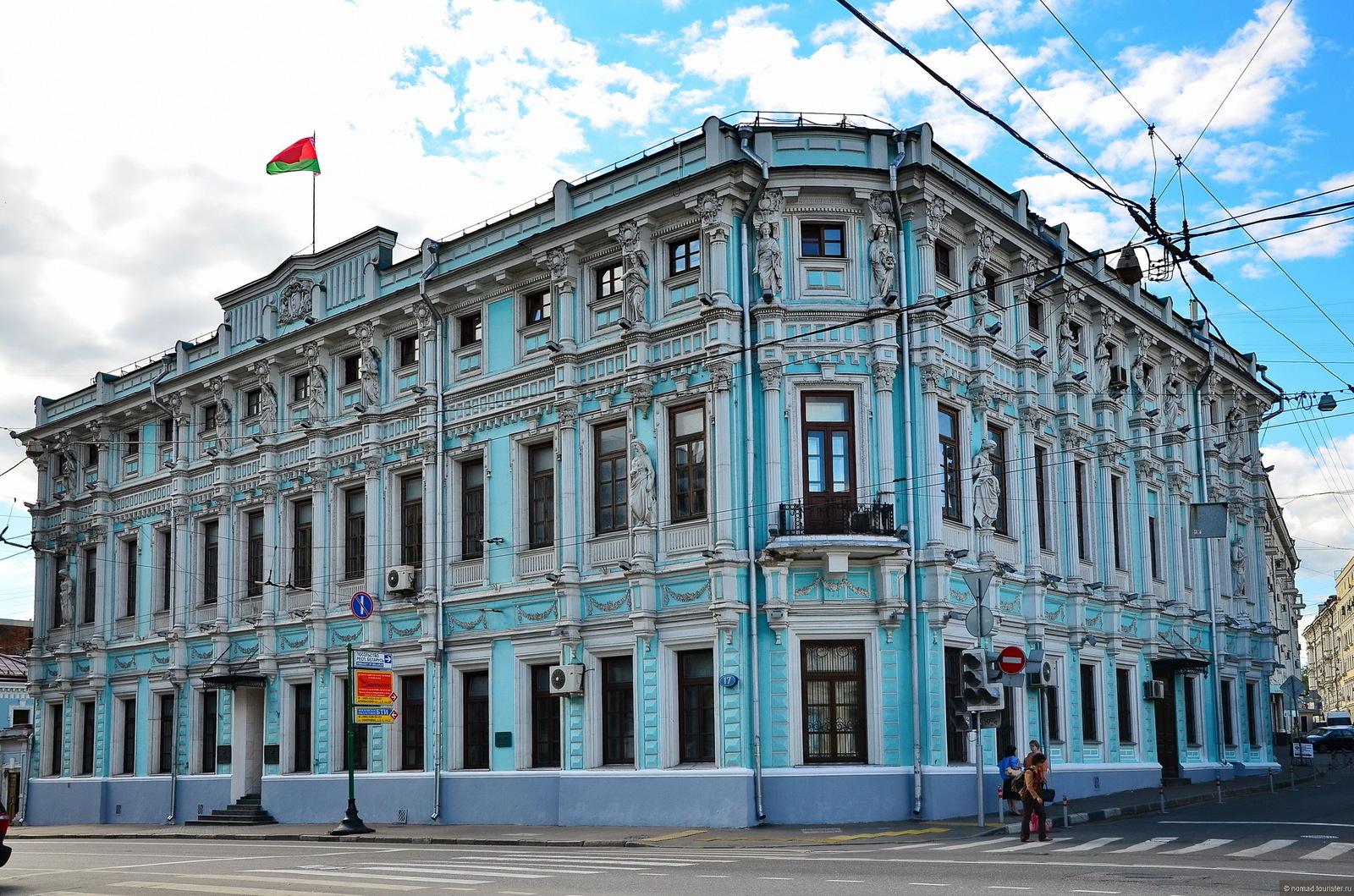 Усадьба Румянцевых (посольство Республики Беларусь) (Москва)